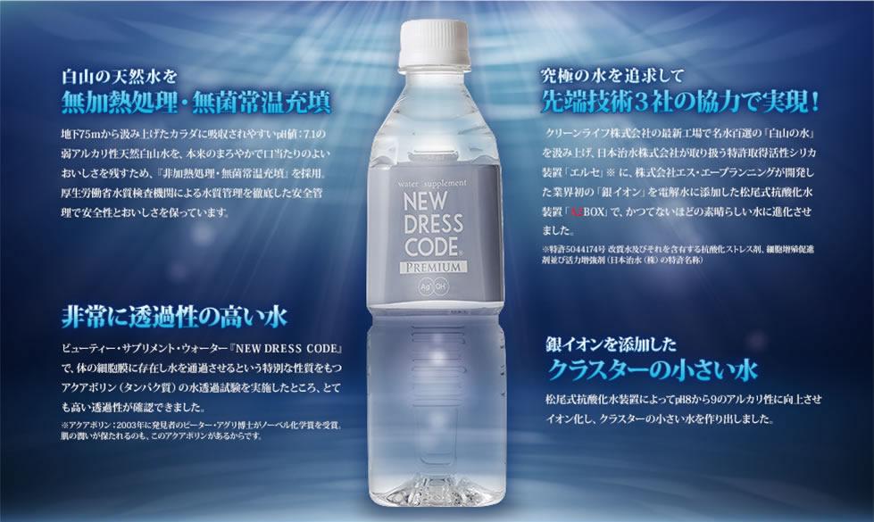銀イオンA-2