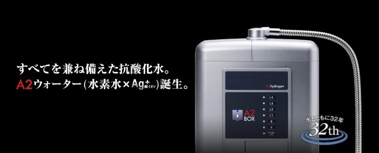 銀イオンD-1